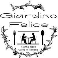 イタリアンレストラン ジャルディーノフェリーチェ