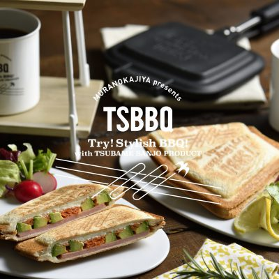 """""""TSBBQ""""ホットサンドメーカー画像"""