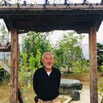 長谷川豊樹園
